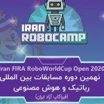 آموزشگاه رباتیک آریانا نصر برگزارکننده مسابفات و جشنواره های دانشجویی رباتیک در سراسر کشور و برگزارکننده مسابقات رباتیک ICS