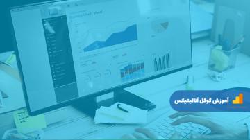 google-analytics-for-site-statistics-analysis