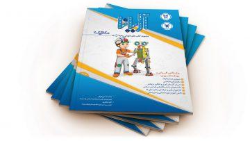 کتاب مکانیک 2