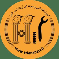 آموزشگاه آریانا نصر برگزارکننده کلاس های آموزش مجازی و حضوری رباتیک در استان البرز