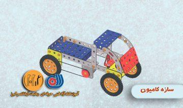 دوره آموزش آنلاین مکانیک   آموزش حضوری و مجازی رباتیک و مکانیک در کرج و تهران