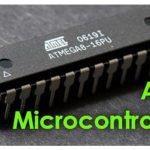 شماره شناسایی میکرو کنترلر